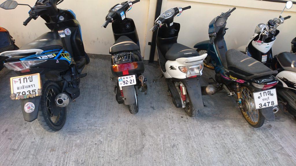 タイで乗った原付