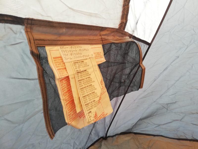 Amazonベーシックテント